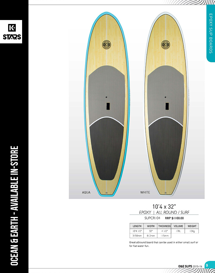 Ocean & Earth SUP available in-store